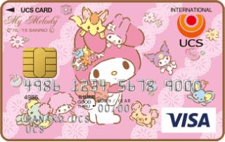 マイメロカード - クレジットカード比較