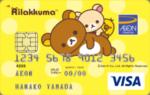 リラックマカード - クレジットカード比較