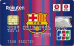 楽天カード FCバルセロナ - クレジットカード比較
