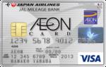JMBイオンカード - クレジットカード比較