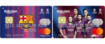 楽天カード FCバルセロナ バルサ