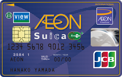Suicaイオンカード