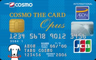イオンカード コスモ石油カード