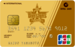 JCBカード 横浜ベイスターズカード ゴールドカード