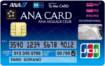 JCBソラチカカード ANAマイル PASMO