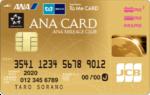 JCBソラチカゴールドカード ANAマイル PASMO